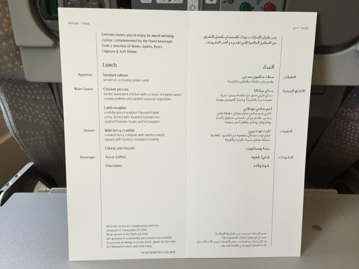 Emirates Menu