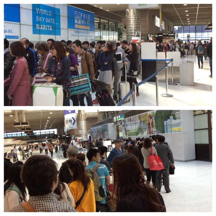 Narita Airport security check